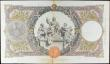 London Coins : A156 : Lot 205 : Italy 500 lire dated 17th June 1938 series V145 2582, signed Azzolini & Urbini, Pick51d, faint s...