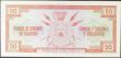 London Coins : A156 : Lot 91 : Burundi 50 francs Provisional issue 1966 (old date 31.12.1965) series F752809, Pick16a (overprint on...