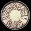 London Coins : A157 : Lot 1599 : Saudi Arabia - Hejaz and Nejd Ghirsh AH1344 (1926) VIP Proof/Proof of record KM#6 in a PCGS holder a...