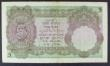London Coins : A157 : Lot 168 : India 5 Rupees Pick15b, issued 1935 series T/63 246720, signed Kelly, KGV portrait to right, 2 pinho...