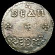 London Coins : A157 : Lot 1945 : Penny Anglo-Saxon, Edward the Elder (899-924) Two Line type S.1087, North 649, Obverse EADWEARD REX,...
