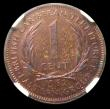 London Coins : A158 : Lot 1100 : East Caribbean States - British Caribbean Territories One Cent 1962 VIP Proof/Proof of record KM#2 i...