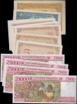 London Coins : A159 : Lot 1786 : Madagascar (12), 5 Francs (6) issued 1937, a consecutively numbered run of five notes and one other,...