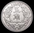 London Coins : A159 : Lot 3045 : China Japanese Puppet States - Meng-Chiang 5 Chiao Year 27 (1938) Y#521 UNC and lustrous
