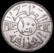 London Coins : A160 : Lot 3298 : Iraq 100 Fils 1953 KM#115 UNC lightly toned with some small tone spots