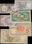 London Coins : A160 : Lot 339 : French Colonial (6), French Indochina 20 Francs issued 1928 - 1938 (Pick7A) pinholes, Fine, 5 Francs...