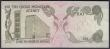 London Coins : A160 : Lot 496 : Qatar Monetary Agency 100 Riyals first series 1973 series A/1 979049, (Pick5), 3 small edge tears, i...