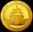 London Coins : A161 : Lot 1123 : China 500 Yuan Gold 2004 Panda series, One Ounce KM#1537 Lustrous UNC