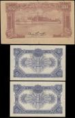 London Coins : A161 : Lot 450 : Thailand (3), scarce 20 Baht issued 1945 series P/97 0511930, portrait King Rama VIII full face at r...