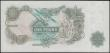 London Coins : A161 : Lot 83 : One Pound Page B323, exceptionally scarce first run REPLACEMENT note MR01 021429, issued 1970, (Pick...