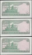 London Coins : A162 : Lot 219 : Brunei 5 Ringgit (3) dated 1967, a consecutively numbered run series A/2 984064 - A/2 984066, portra...
