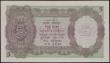 London Coins : A162 : Lot 268 : India Reserve Bank 5 Rupees issued 1937 series J/33 622640, portrait King George VI at right, signed...