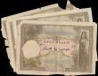 London Coins : A163 : Lot 1460 : French Somaliland Banque de L'Indo-Chine 500 Francs (4) issued Djibouti 20th July 1927, (Pick9a...