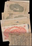 London Coins : A163 : Lot 1499 : Japan (27), a collection of Japan and Japanese military with overprint for use in China during WW2, ...