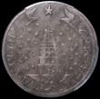 London Coins : A163 : Lot 2107 : India - Madras Presidency Half Pagoda undated (1807) KM#344 in PCGS holder and graded VF25, Krause l...