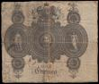 London Coins : A165 : Lot 1019 : Scotland 1 Guinea The Royal Bank of Scotland First Lizars Issue dated 4th November 1826 signed James...