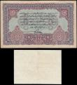 London Coins : A165 : Lot 1062 : Turkey OTTOMAN EMPIRE (2) comprising 2 1/2 Livres Pick 100 AH1332 (L. 04.02.1913) series L 043655 VF...