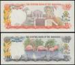 London Coins : A165 : Lot 1157 : Bahamas The Central Bank of Bahamas L. 1974 issues (2) comprising 5 Dollars Pick 37b signature W.C. ...