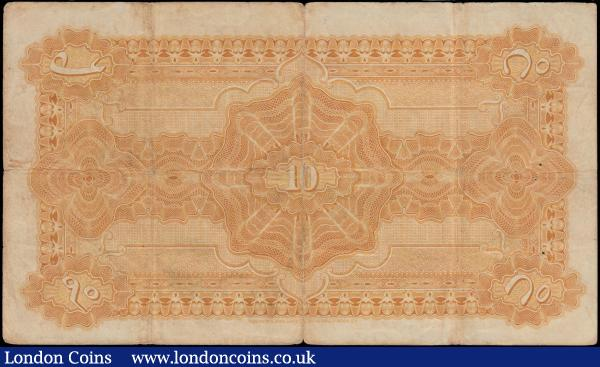 Hyderabad 10 Rupees dated 1346 series CH82234 collectable VG-Fine with three staple holes at left WATERLOW & SONS, LIMITED, LONDON WALL, LONDON E.C. at bottom Pick S265 : World Banknotes : Auction 165 : Lot 1221