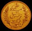 London Coins : A165 : Lot 2296 : Tunisia 20 Francs Gold AH1316A (1899) KM#227 NEF with some contact marks