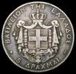 London Coins : A165 : Lot 3671 : Greece 5 Drachma 1876A KM#46 Fine