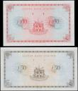 London Coins : A165 : Lot 742 : Northern Ireland Ulster Bank Limited signature V.Chambers issues 1980's (2) comprising 50 Pound...