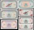 London Coins : A165 : Lot 744 : Northern Ireland Ulster Bank Limited signatures M.J.Wilson & R.D.Kells issues 1990's  inclu...