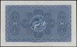 London Coins : A165 : Lot 801 : Scotland The British Linen Bank 20 Pounds Calloway-Murphy BL68a (SC233) dated 6th August 1935 signat...