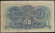 London Coins : A165 : Lot 901 : Egypt 50 Piastres National Bank of Egypt Pick 11 Cairo dated 6th December 1916 series Q/85 068076 Fi...