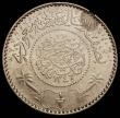 London Coins : A166 : Lot 1182 : Saudi Arabia - Hejaz and Nejd Sultanate Half Riyal AH1346 (1927) KM#11 Fine with some edge nicks, Ra...