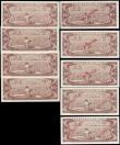London Coins : A166 : Lot 171 : Cuba 10 Pesos Specimen notes (9) various dates 1968, 1969, 1970, 1971, 1978, 1983, 1984, 1986 and 19...