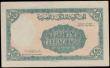 London Coins : A166 : Lot 194 : Egypt Royal Government 10 Piastres Currency Note Pick 168a Law No.50 of 1940 serial number E/8 40580...