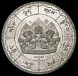London Coins : A166 : Lot 2914 : Tibet Crown undated (1966) Franklin Mint Essai issue, in Franklinium, X#7, numbered 1319 on the edge...