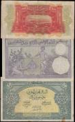 London Coins : A166 : Lot 353 : Middle East & North Africa (3) in mixed grades comprising Syria 1 Livre Pick 40a dated Damas 1St...