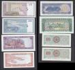 "London Coins : A166 : Lot 368 : Oman (8) a high grade collection comprising Muscat & Oman Sultanate ND (1970) ""Rial Saidi&q..."