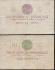 London Coins : A166 : Lot 415 : Seychelles (2) comprising H. M. Queen Elizabeth II portrait issues dated 1st August 1954 including  ...