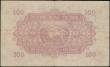 London Coins : A167 : Lot 1476 : East Africa Currency Board 100 Shillings = 5 Pounds Pick 31b dated Nairobi 1st October 1949 serial n...