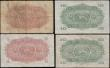 London Coins : A167 : Lot 1477 : East Africa Currency Board 1930's issues (4) comprising a George V portrait 5 Shillings Pick 20...