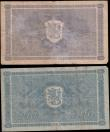 London Coins : A167 : Lot 1503 : Finland Bank (Suomen Pankki) 1945 high denomination issues (2) comprising 500 Markkaa Pick 81a FIRST...