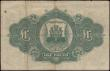London Coins : A167 : Lot 1508 : Gibraltar Government 1 Pound Pick 12 dated 1st October 1927 serial number C235034. The note in green...