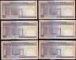 London Coins : A167 : Lot 1530 : Iran Central Bank of the Islamic Republic 100 Rials Pick 140f ND 1985 - 2005 signatures Dr. Mohsen N...