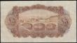 London Coins : A167 : Lot 1541 : Ireland (Republic) Currency Commission Consolidated Banknote 5 Pounds The National Bank Pick 27 (PMI...