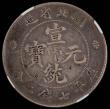 London Coins : A167 : Lot 1900 : China - Hupeh Province Dollar Y#127.1 in an NGC holder and graded VF Details - Chopmarked, Grafitti