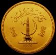 London Coins : A167 : Lot 1991 : Pakistan 3000 Rupees 1976 World Conservation Series Obverse: Crescent within monument with star at u...
