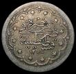 London Coins : A167 : Lot 2380 : Turkey 20 Kurush AH1255/18 Large inscription KM#676 Good Fine