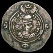 London Coins : A167 : Lot 354 : Sassanian Drachm Khusru II (590-627AD) Good Fine with old grey toning