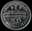London Coins : A168 : Lot 1015 : Fantasy Crown 1644 Oxford a Millionaires or Museum Collection, modern Fantasy, 22mm diameter struck ...