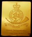London Coins : A168 : Lot 1049 : Stamp Ingot Inauguration of the Isle of Man Post Office Authority 5th July 1973 22 carat gold (29.5 ...