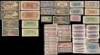 London Coins : A168 : Lot 197 : Hong Kong & Japanese Occupation World War II notes (31) various grades averaging VF to GEF - abo...
