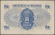 London Coins : A168 : Lot 199 : Hong Kong Government 1 Dollar Pick 316 (Illustrated Catalogue of Hong Kong Currency G12) ND 1940-41 ...